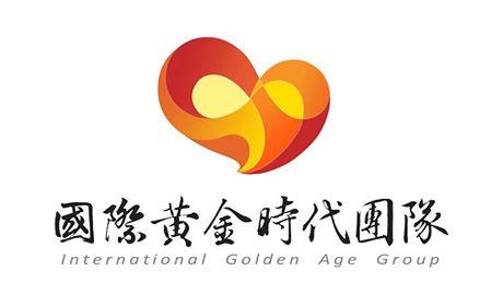 entrevista cobra pelo grupo internacional da idade de ouro preparem-se para a mudança